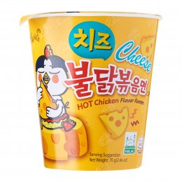 SAMYANG Hot Chicken Ramen Cheese Flavor Cup 70 g.