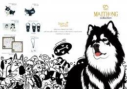 "CM 1957""Maithong Collection"""