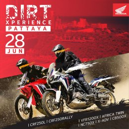 Dirt Xperience 2020 แบบ Social Distancing