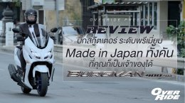 REVIEW SUZUKI BURGMAN400 ABS 2020