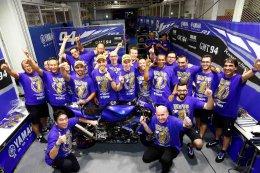 YAMAHA FACTORY RACING TEAM ควบ YZF-R1 คว้าชัยเกมพันธุ์อึด Suzuka 8 Hours ผงาดครองแชมป์ 3 สมัยซ้อน