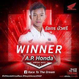 ก๊องส์ เฉือน ก้อง! ธัชกรเข้าวินซิวแชมป์สนามแรกศึกบิดออนไลน์ A.P. Honda Virtual Race
