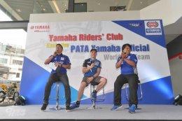 ยามาฮ่าจัดกระทบไหล่ นักบิด WSBK พร้อม 4 นักบิดขวัญใจชาวไทย อย่างใกล้ชิด