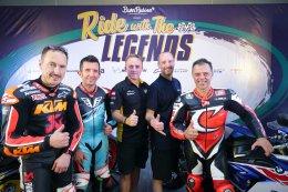 """เบิร์นรับเบอร์ เปิดที่สุดแห่งประสบการณ์การขับขี่มอเตอร์สปอร์ตระดับสากล  """"Ride with the legends""""  ผนึก 3 นักแข่งระดับตำนานโมโตจีพี ถ่ายทอดทักษะและดึงศักยภาพการขับขี่  ในงานเปิดตัว """"Burn Rubber Riding Academy & Track Days"""""""