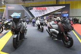 ยามาฮ่าเปิดตัว XMAX 300 พร้อมประกาศราคาอย่างเป็นทางการในงาน Big Motor Sale 2017