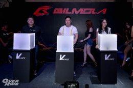 บรรยากาศงานเปิดตัว New Bilmola Veloce (เว-โร-เซ่) 2017