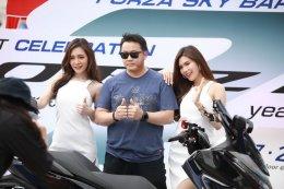 Honda Forza Party