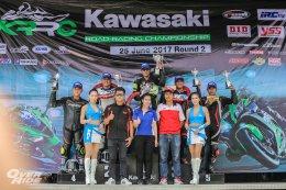 Kawasaki Road Racing Championship Round 2
