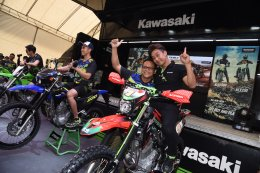 """Kawasaki"" launches the KLX family of three models"