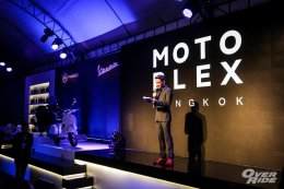 Motoplex Bangkok