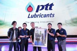 PTT  Challenger