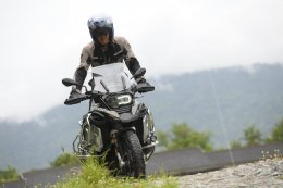 "Review BMW R1250 GS ""TOP IN THE ADVENTURE MOTORBIKE"""