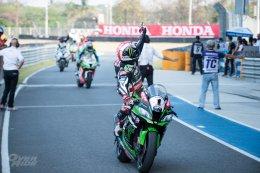 MOTUL FIM Superbike World Championship 2017 Round-2