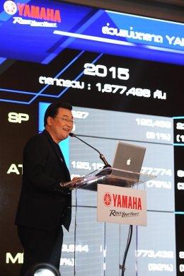 """ยามาฮ่า ชูนโยบายปี 2017 """"ก้าวข้ามทุกขีดจำกัด"""" รุกการตลาดด้วยรถใหม่ครบทุกเซ็กเมนต์ พร้อมเปิดตัว All New YZF-R15 2017"""