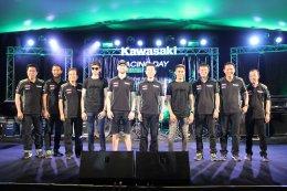 Kawasaki Racing Day Premier 2017 พร้อมพบกับ Tom Skyes อย่างใกล้ชิด