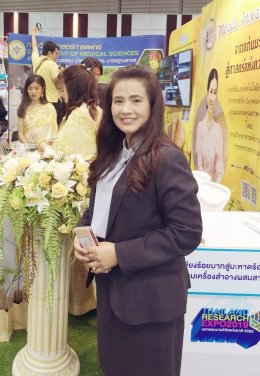 Getting Award in Thailand Research Expo