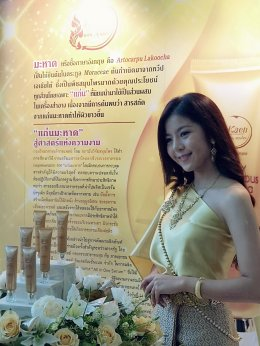 Grand Opening of All in One Serum, January 4, 2019