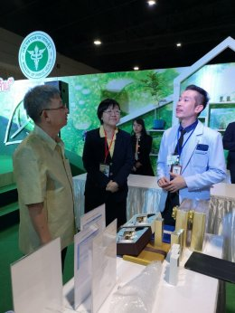 Thai Herb Expo, March 6-10, 2019
