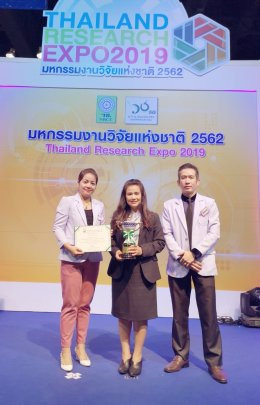 Thailand Research Expo, April 7-10, 2019