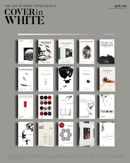 2 ข้อห้ามในการออกแบบปกหนังสือ (ตอนที่ 1)
