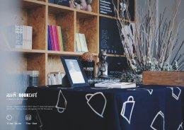 สมมติ Book Café รื่นรมย์ในความเรียบง่าย