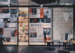 SM mini Event   On Revolution ว่าด้วยการปฏิวัติ