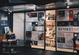 SM mini Event | On Revolution ว่าด้วยการปฏิวัติ