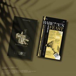 ไอแซค ไดนีเสน | Isak Dinesen | นักเขียนคนสำคัญแห่งศตวรรษที่ 20