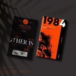 หนึ่ง-เก้า-แปด-สี่ (1984) แบบ 4 ฉบับครบรอบ 72 ปี