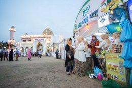 งานเมาลิดกลาง –อิสลามแห่งประเทศไทย