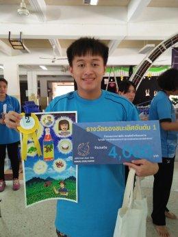 โครงการกิจกรรมประกวดวาดาภาพฝัน สรรค์สร้างจิตนาการ ประจำปี 2562 กับ โรงเรียนโสตศึกษาจังหวัดชลบุรี