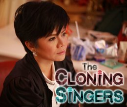 เหล่าซุปเปอร์สตาร์ทั้งเบิร์ด, เสก, ป้อม, วารุณี และอีกมากมายตบแถวเข้าออกซิงเกิ้ลใน The Cloning Singers