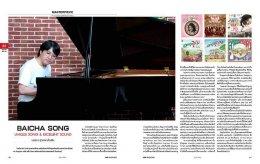 บทสัมภาษณ์ บรรณ - Masterpiece - mix magazine