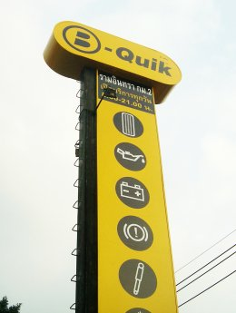 Tower sign