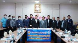 เซ็นสัญญา MOU ร่วมกับวิทยาลัยเทคนิคลพบุรี
