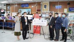 มอบเครื่องวัดไข้ระยะไกล Hikvision fever screening thermal camera พร้อมอุปกรณ์ครบชุดมูลค่า 380,000 บาท ให้กับโรงพยาบาลศิริราช ที่ตึก OPD ผู้ป่วยนอก