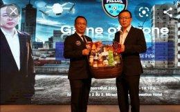 ได้รับเกียรติต้อนรับแขก VIP พล.ต.ท รัษฎากร ยิ่งยง (พี่แก้ว) ผู้อำนวยการหลักสูตร การบริหารงานตำรวจยุคดิจิตอล( PADA)