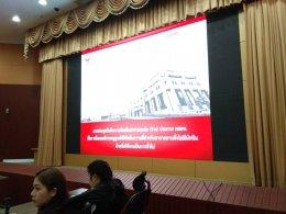 เข้าร่วมประชุมรับฟังความคิดเห็นสาธารณะต่อ(ร่าง)ประกาศ กสทช.