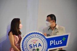 บริษัท เซนเซสทัวร์ จำกัด ได้รับมาตรฐาน SHA Plus