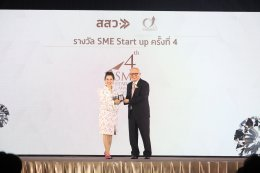Tomajo Wins SME Start Up Award