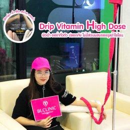 Drip Vitamin High Dose