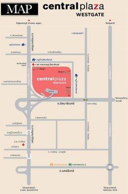 """#ชีวิตใหญ่มาก เหตุผลที่ควรเช็คอินที่ Central Plaza """"เวสต์เกต"""" วันนี้พร้อมเหล่าเซเลป และโปรโมชั่นลดแรง!!"""