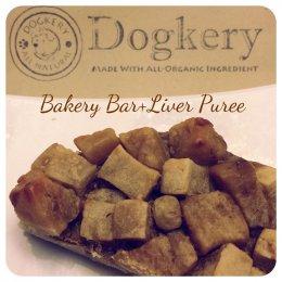 ด็อกเกอรี่ คาเฟ่ เพ็ท เดลี่ (Dogkery Cafe Pet Deli) สวรรค์ของคนรักน้องหมา!!