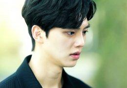 love alarm 2 Song Kang