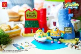 SpongeBob SquarePants McDonalds