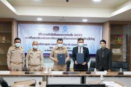 พช. จับมือ สมาคมสื่อช่อสะอาด ร่วมลงนาม MOU บูรณาการประชาสัมพันธ์งานพัฒนาชุมชน