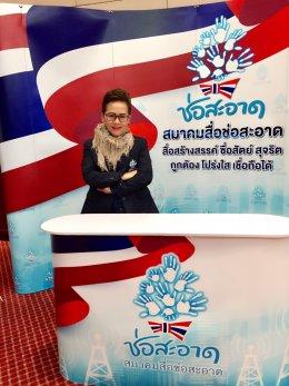 สถานีวิทยุท่าเรือพลี-ศรีนิคม FM 101.75 MHz ชลบุรี