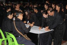 ผู้ว่าฯนนทบุรีนำประชาชนกราบถวายบังคมพระบรมศพ