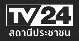 กสท.ถกพักในอนุญาต15วันช่อง24TVเหตุจ้อปมจำนำข้าว