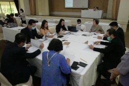 สำนักงาน ป.ป.ช. จัดประชุมเชิงปฏิบัติการสื่อการเรียนรู้สมัยใหม่ สู่การสร้างและพัฒนาหลักสูตรการเรียนรู้ต้านทุจริตศึกษา
